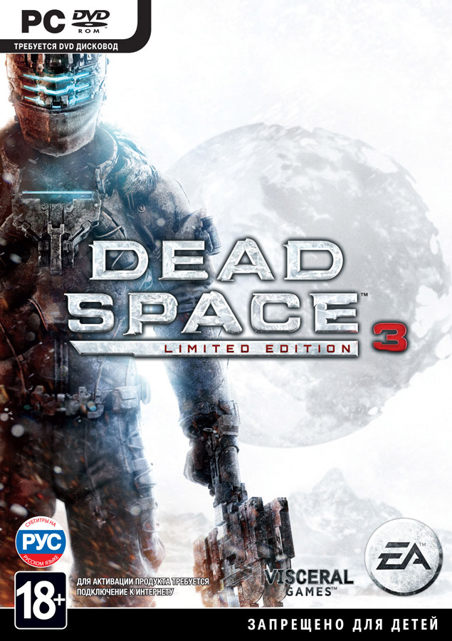 dead space 3 cover pc