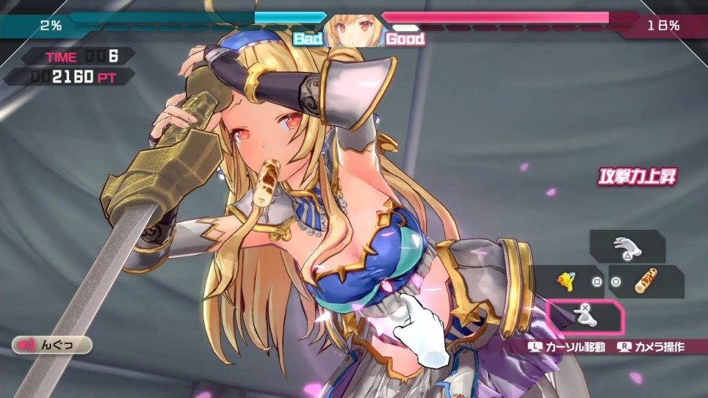 Bullet Girls Phantasia gameplay