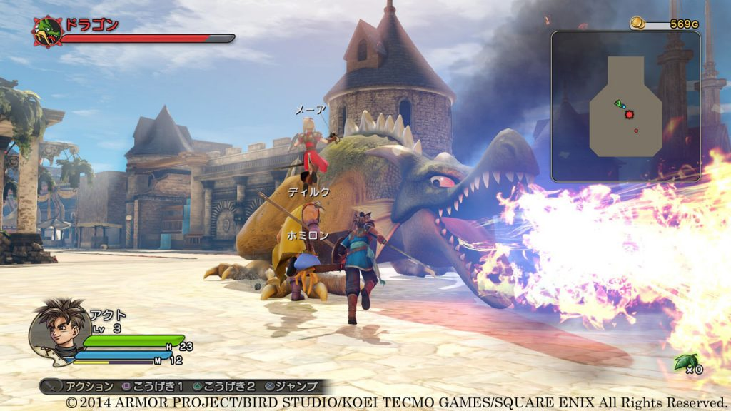 Dragon Quest Heroes 2 Explorer's Edition gameplay