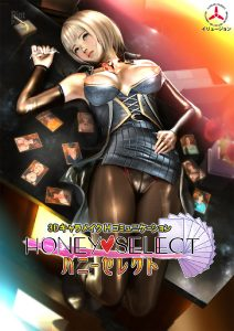 Honey Select cover