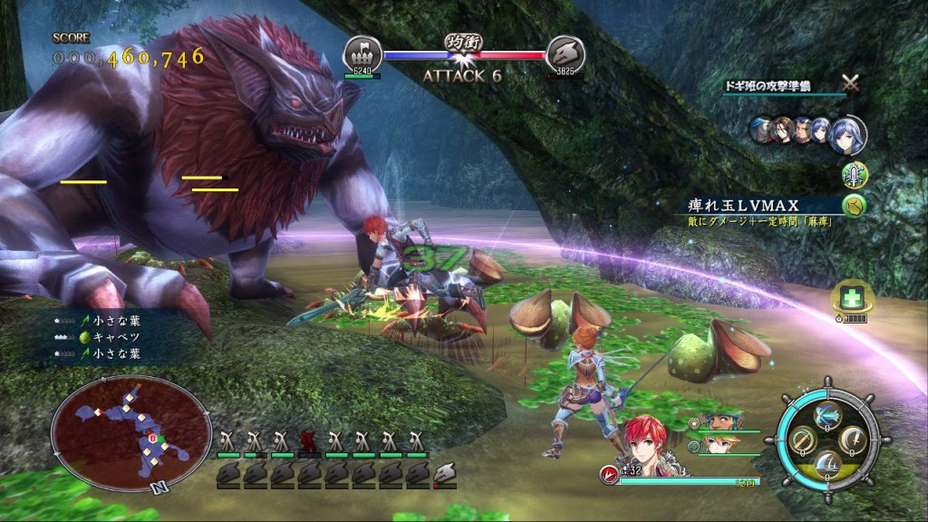 Ys VIII Lacrimosa of Dana gameplay