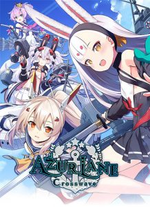 Azur Lane Crosswave Complete Deluxe Edition