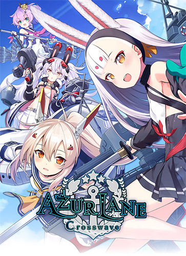 Azur Lane Crosswave : Complete Deluxe Edition