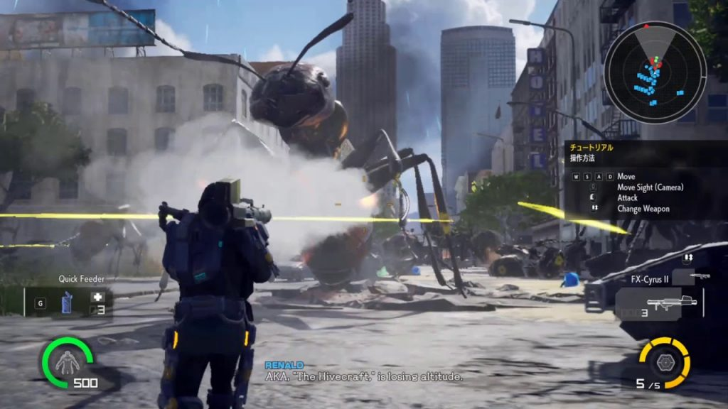 Earth Defense Force Iron Rain gameplay