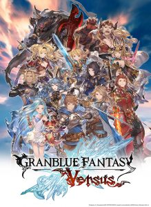 Granblue Fantasy Versus cover
