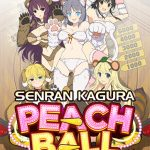 SENRAN KAGURA Peach Ball 18+