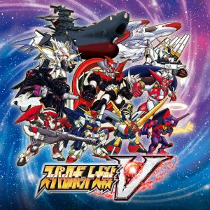 Super Robot Wars V cover