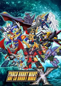 Super Robot Wars X cover