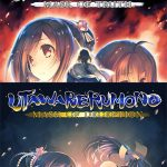 Utawarerumono: Mask of Deception & Mask of Truth