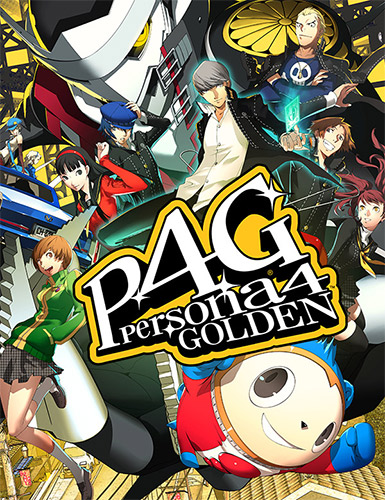 Persona 4 Golden: Digital Deluxe Edition