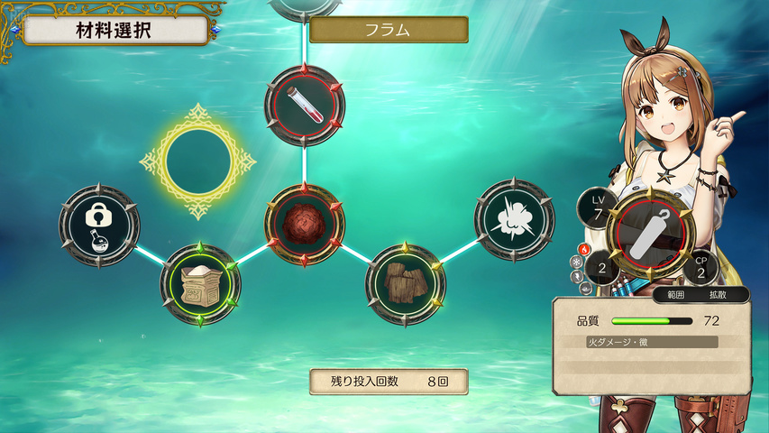 Atelier Ryza Ever Darkness & The Secret Hideout gameplay