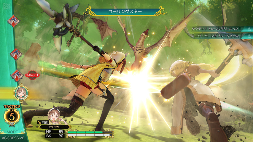 Atelier Ryza Ever Darkness & The Secret Hideout gameplay2
